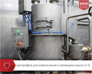 Центрифуга для измельчения кишок КРС от производителя